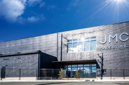 JMC starts operation of casting plant in Hamamatsu