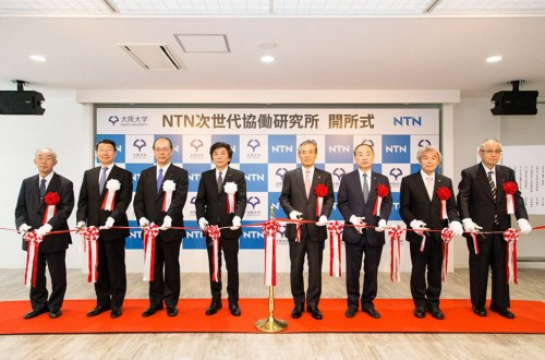 NTN established a research institute with Osaka University