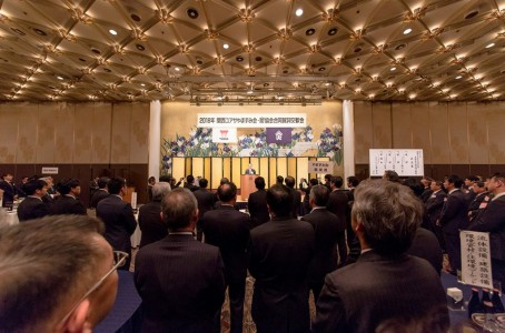 Yuasa trading held the first join New Year Ceremony in Osaka