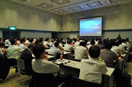2017 The Instrument & Control Engineering Conference