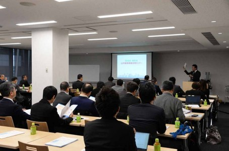 CPI holds seminars for human resources and subsidies