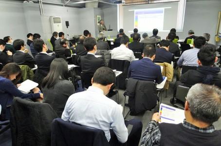 The SLA Forum held 12th symposium