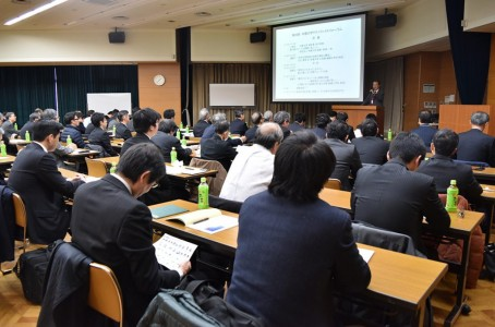 Chubu University held the 20th Forum