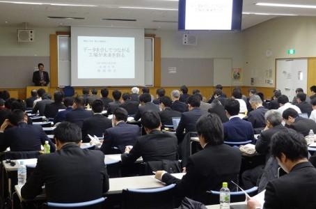 JSPE held seminar on Smart Factory