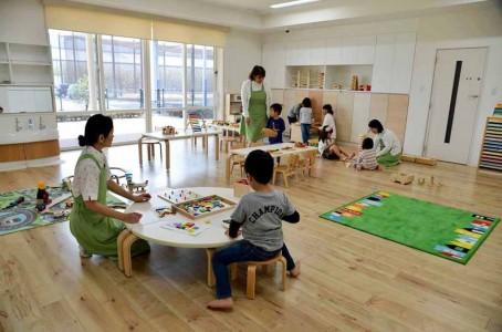 DMG MORI opens a nursery school(2/2)