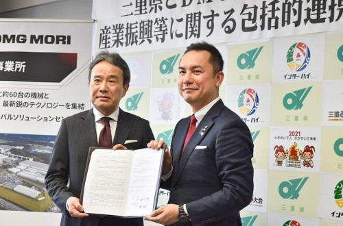 DMG MORI concludes an agreement with Mie Prefecture