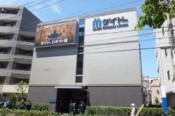Daido opened Industrial Robot Exhibition Hall in Tokyo