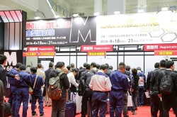 INTERMOLD was held under booming conditions(1/4)