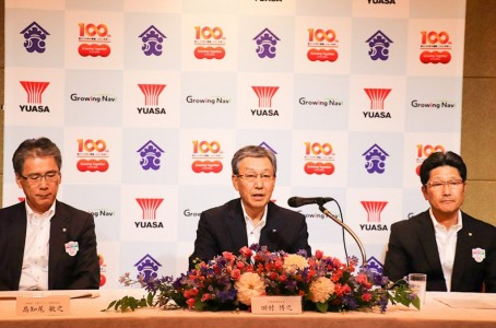 Yuasa Trading launches a new e-commerce site(2/2)