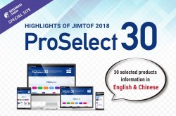 "A special site for JIMTOF 2018 ""ProSelect30"" has opened!"