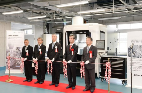 DMG MORI lent machinery to Yokkaichi Technical High School