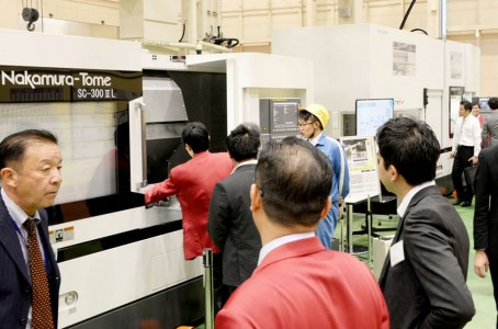 More than 800 people attended Open House at Nakamura-Tome Precision Industry