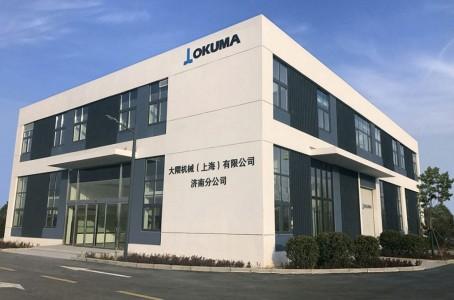 Okuma opened third TC in China