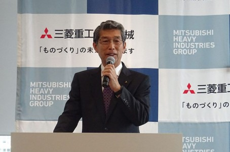 Mitsubishi Heavy Industries announces the new functions of AM