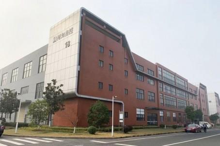 Okuma establishes production facility in Changzhou city, China(1/2)