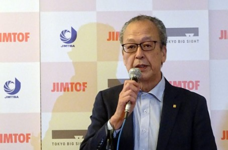 JIMTOF2020 will be held from December 7 to 12, 2020
