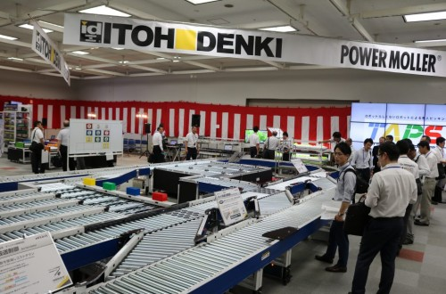 ITOH DENKI proposes more efficient logistics at open house