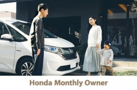 Honda launches monthly flat-rate mobility service for used cars