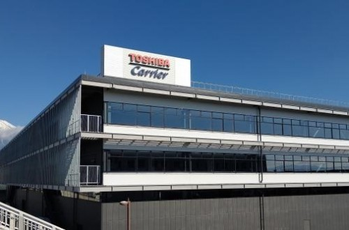 Toshiba Carrier starts operation of R&D building for air conditioners in May 2020