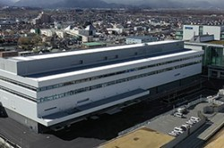 Seiko Epson completed construction of a new plant for digital inkjet textile printer