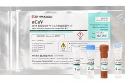 Shimadzu releases new kit detects coronavirus in an hour