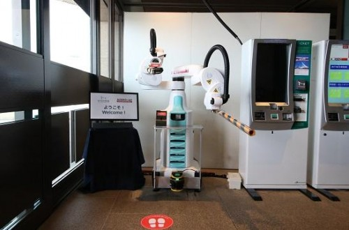 KHI automates temperature measurement by cobot