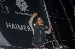 "DMG MORI SAILING TEAM completes the preliminary race and participates in ""Vendée Globe 2020"""