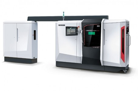 DMG MORI releases additive manufacturing machine featuring the dual laser system