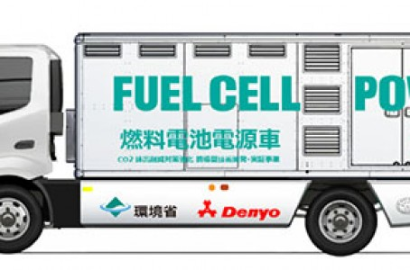 Toyota and Denyo jointly developed fuel cell power supply vehicle