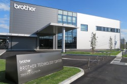 Brother Industries establishes a showroom