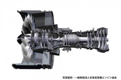 MHI starts to operate a factory that manufactures aircraft engine parts