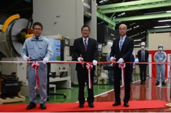 Komatsu Industries opens showroom for press machines with group companies