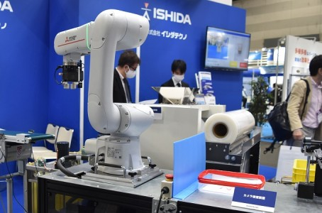 """""""Manufacturing World Nagoya 2021"""": Great attention to automation proposals (2/2)"""