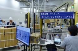 Hitachi acquires robot start-up