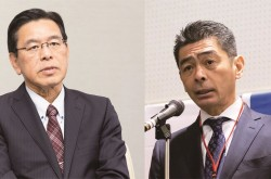 Maruca and Furusato Industries establish a joint holding company