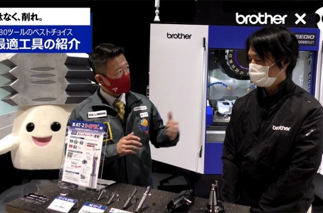 Brother Industries and OSG jointly hold a seminar