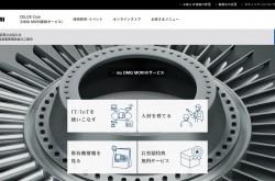 DMG MORI strengthens digital services for customers