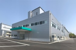 Sugino Machine builds factory to manufacture pulverization and dispersion devices