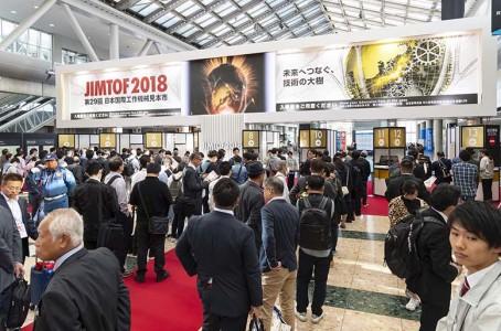 Official website of JIMTOF2022 opens