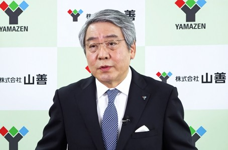 Yamazen streams video to supplier makers about the outlook