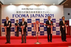"""Robot proposal at Asia's largest food machinery exhibition """"FOOMA JAPAN 2021"""""""