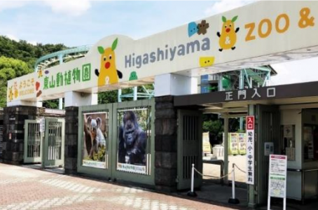 Brother Industries and Zoo conclude partnership agreement for public relations