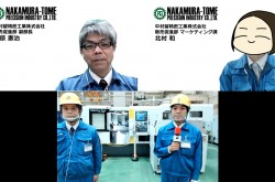 Nakamura-Tome Holds Web Exhibition