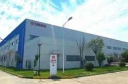 Yamaha Motor strengthens robotics business in China