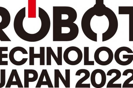 Robot exhibition held in Aichi next year starts recruiting exhibitors